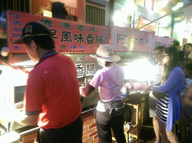 低溫-鹿港老街排隊小吃 古早風味阿公香腸1斤(約12條)