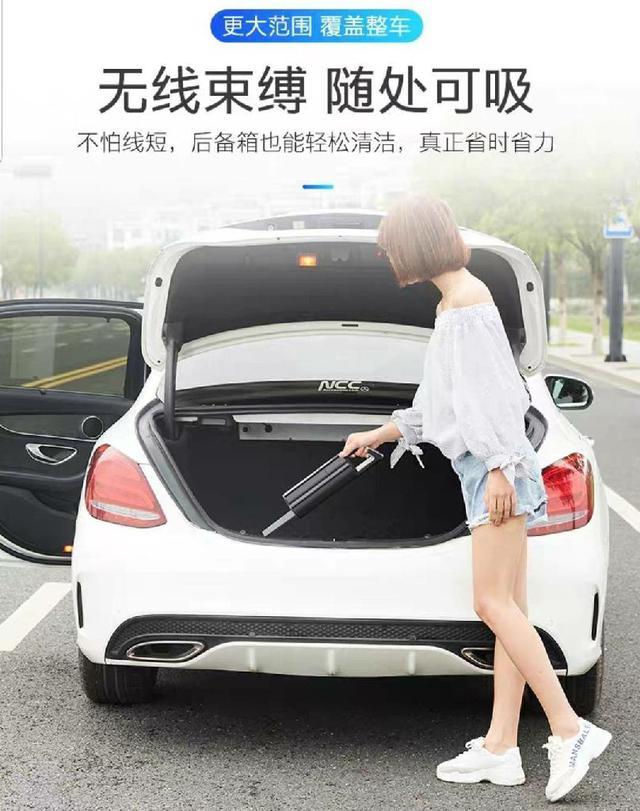 🔺預購🔺車家兩用無線吸塵器