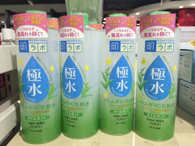 ROHTO肌研 極水保濕化妝水(薏仁)