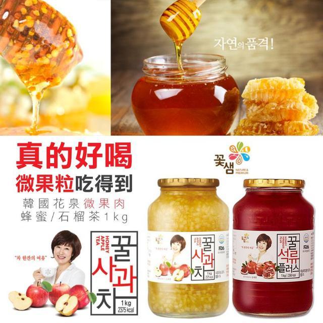 韓國花泉 微果肉蜂蜜/石榴茶1kg