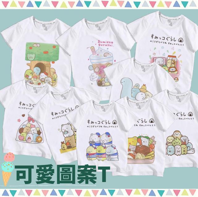 預購(兒童款)超卡哇伊圖案兒童短袖T恤