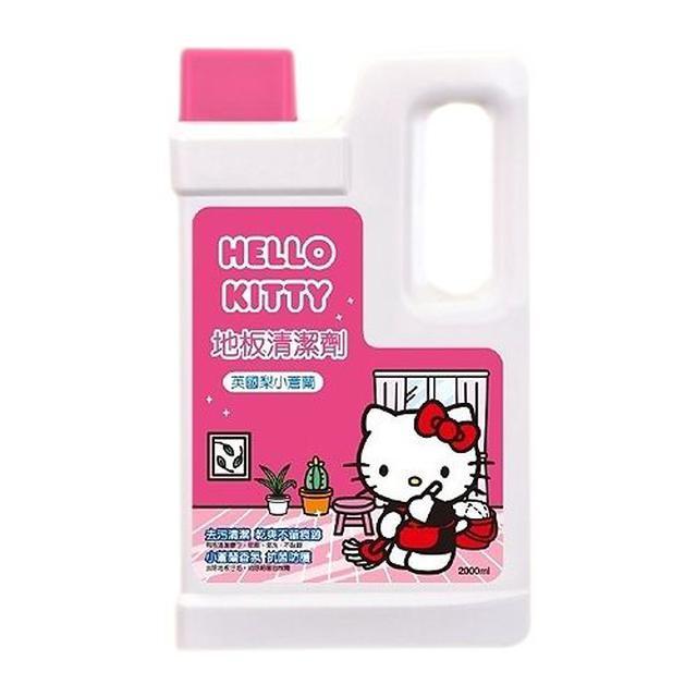 正版授權㊣Hello KITTY 小蒼蘭地板清潔劑