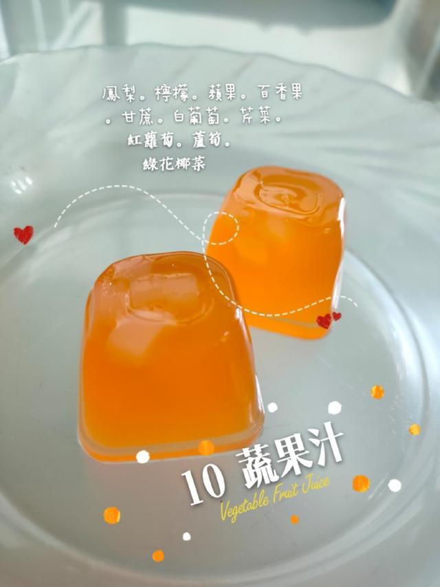 (預購)(9)果然蔬暢-綜合蔬果凍禮盒(共四入)