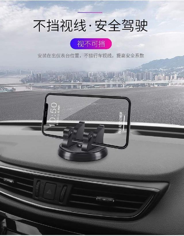 (預購s+) K045-360度天鵝手機支架