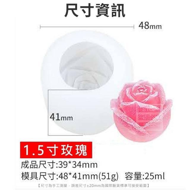 ⭐️預購LS1209玫瑰創意造型製冰模具(6入)
