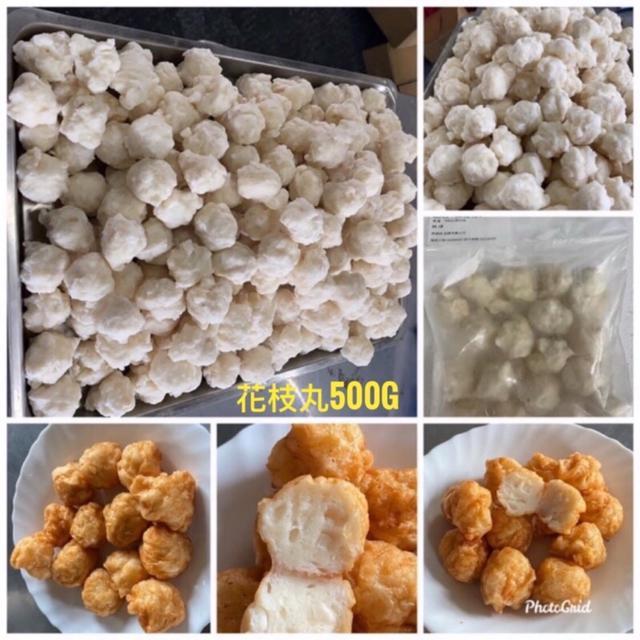 [混買6P多件優惠]  有顆粒花枝丸500g、 手工虱目魚丸500g、 翡翠雞肉丸600g。