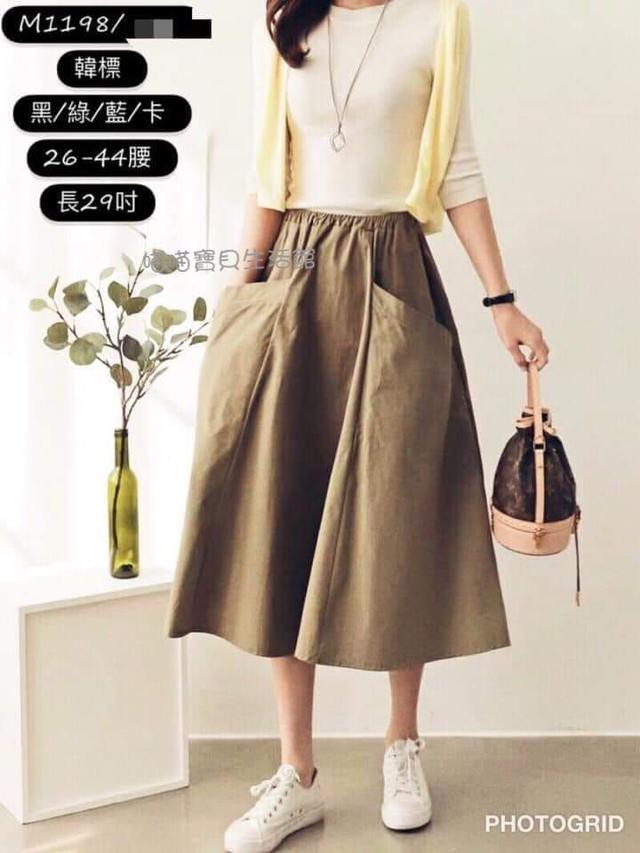 🇰🇷🇰🇷大口袋散裙