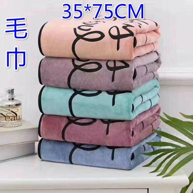 高密度珊瑚絨超吸水包邊毛巾(隨機)