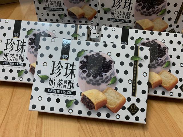 🍄珍珠奶茶風味酥360g(每盒12入)⏰現貨3盒🥮🥮🥮