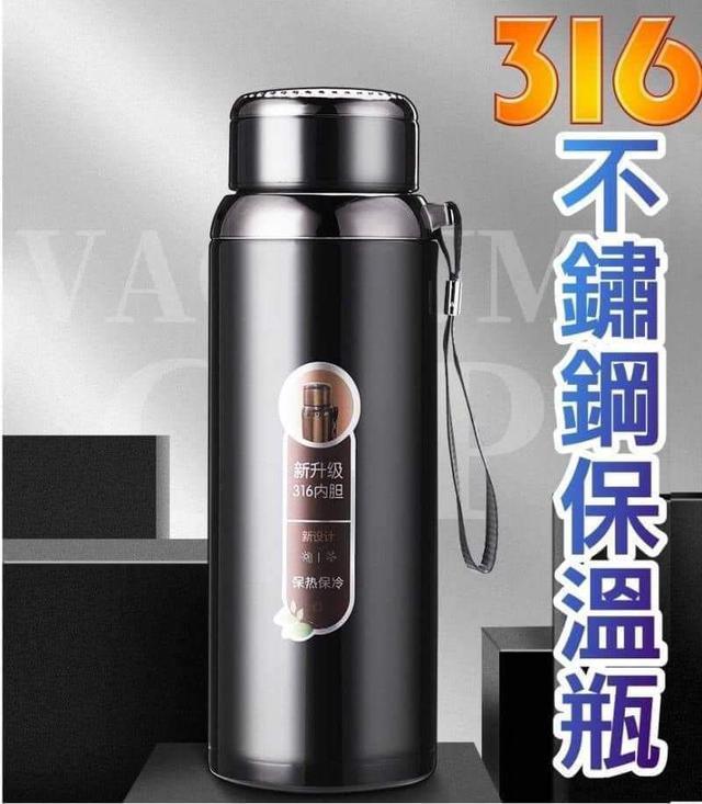 316不鏽鋼保溫瓶
