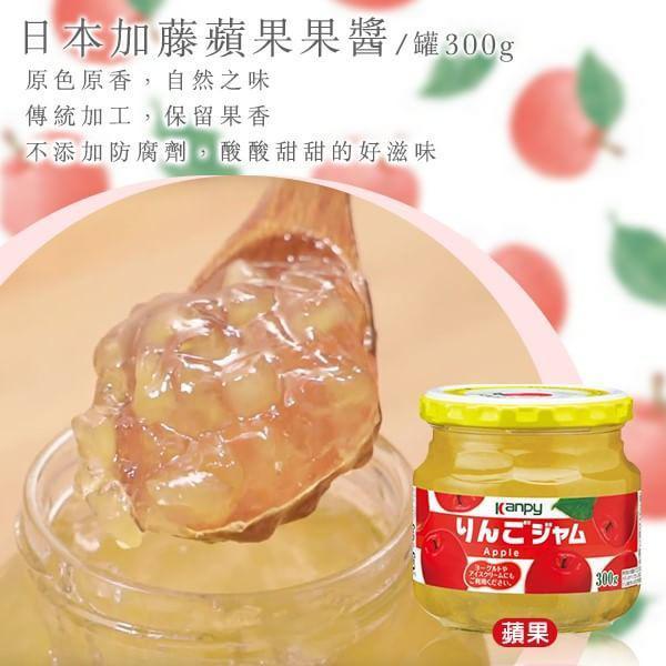 日本加藤蘋果果醬300G