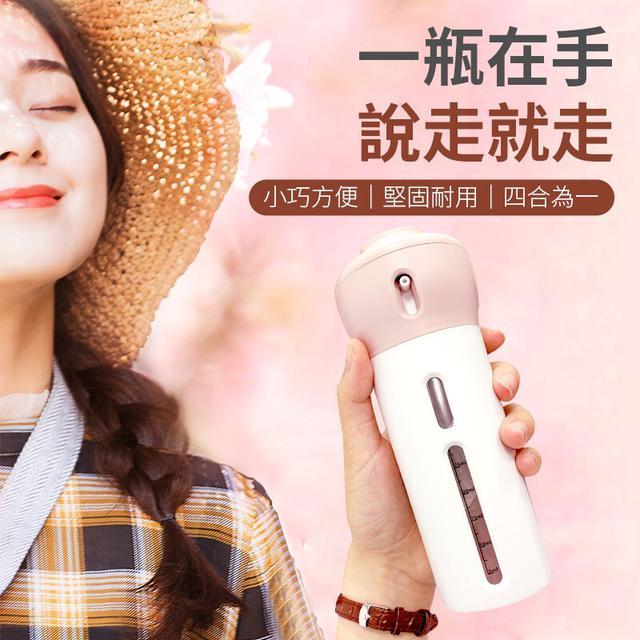 [現貨]旅行化妝品分類套裝四合一洗面乳