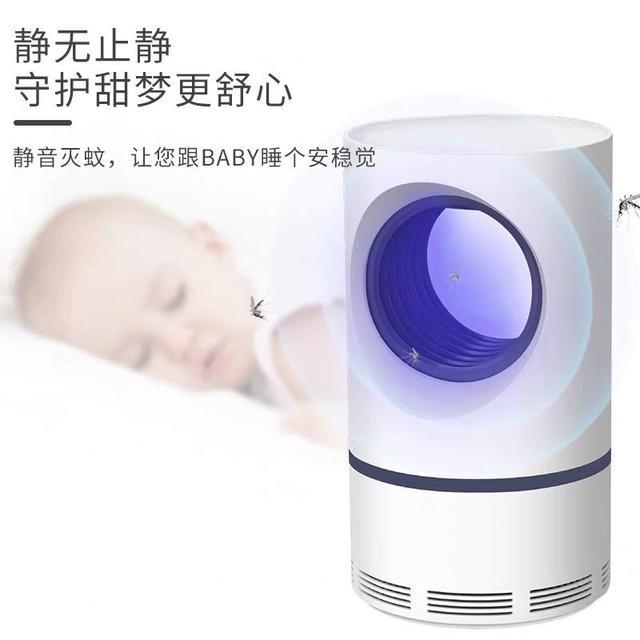 預購-靜音捕蚊燈