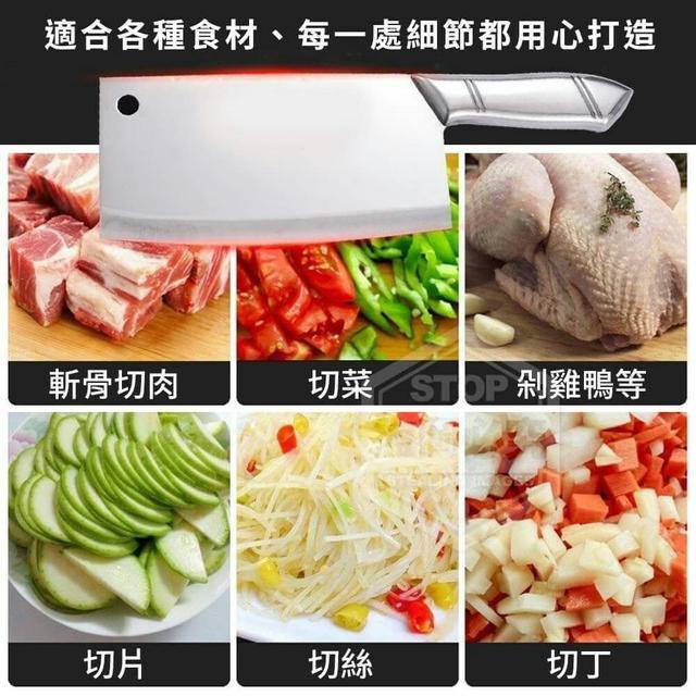 一體成型不銹鋼鋒利菜刀