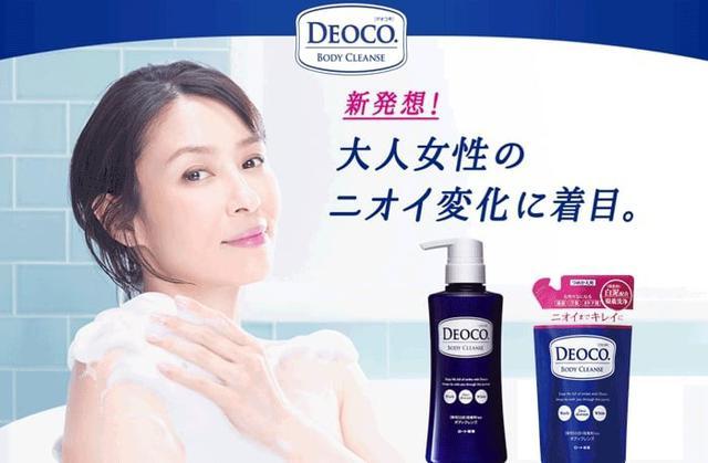 日本 ROHTO DEOCO 白泥淨味沐浴乳-350ml