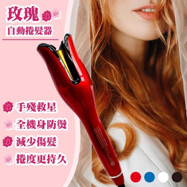 """""""手殘救星""""玫瑰自動捲髮器~全機身防燙 減少傷髮 定型捲度更持久"""