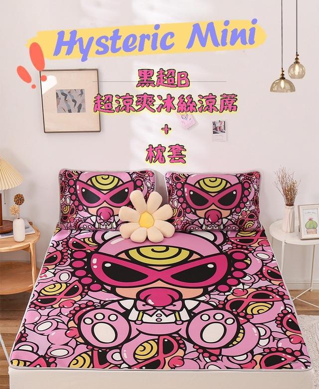 ☆預購☆ Hysteric Mini《黑超B》超涼爽冰絲涼蓆+枕套