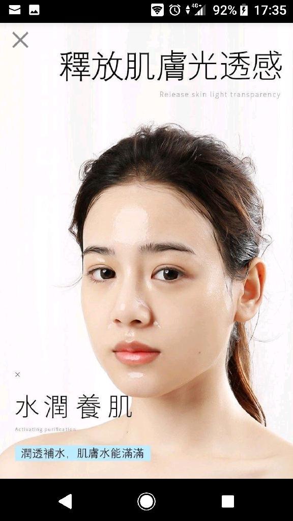 現貨4(預購e)韓國爆款活氧淨膚泡泡面膜