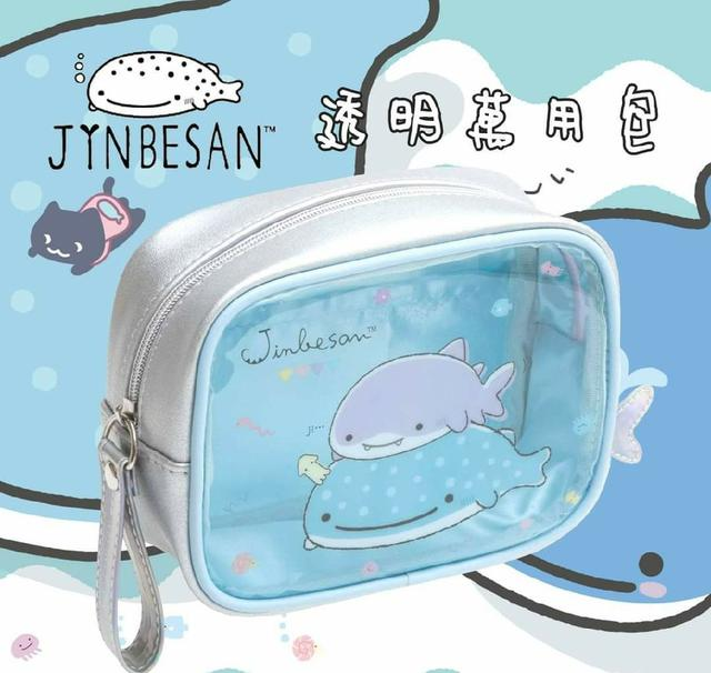 日本SAN-X正版JINBESAN 透明萬用包