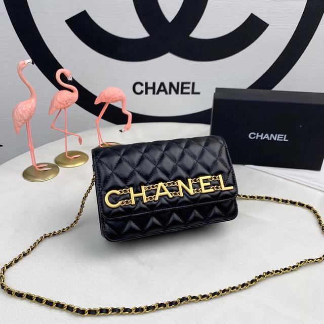 Chanel香奈兒字母鍊子小包