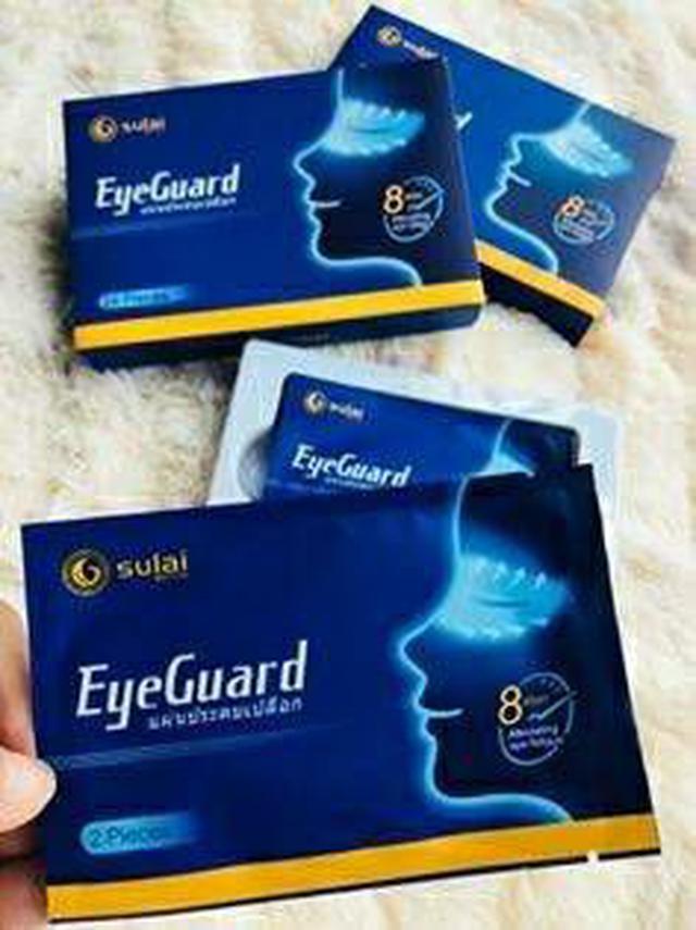 泰國sulia護眼舒壓疲勞眼貼(24貼1貼2入)