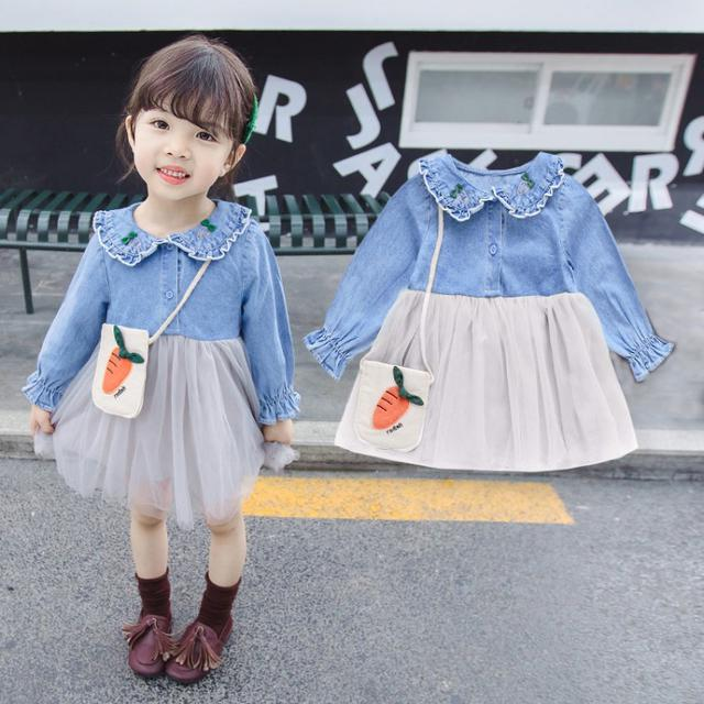 小蘿蔔背包牛仔紗裙