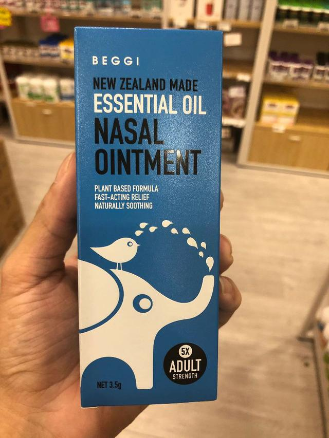 🌈紐西蘭BEGGI麥蘆卡精油護鼻膏 3.5g