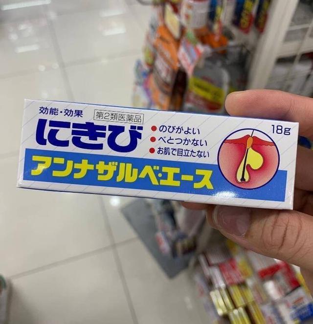 白兔牌膿包型強效痘痘藥膏,18g