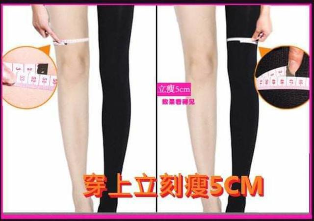 (預購S) B042 - 韓國Letsslim壓力襪200D瘦腿襪