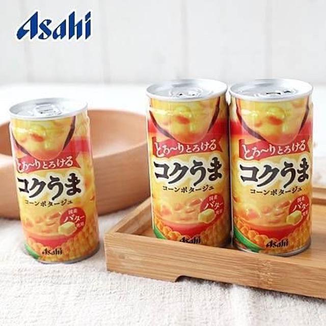 日本原裝Asahi罐裝玉米濃湯