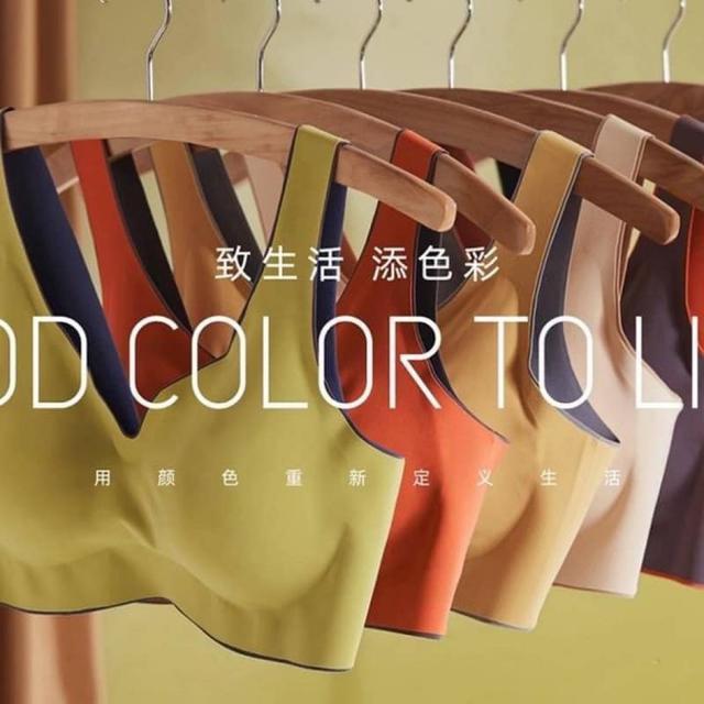 泰國新款乳膠無痕內衣