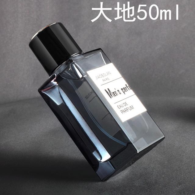 高檔男士香水持久淡香海洋木質香調古龍味清新自然網紅直播香體男