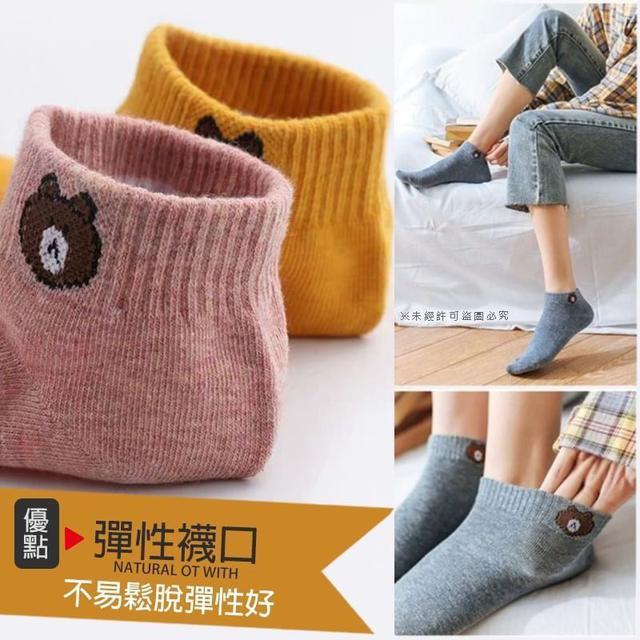 現貨韓版卡通印花小熊短襪