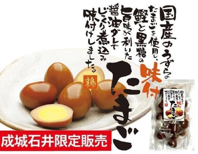日本製鰹魚醬油黑糖香鵪鶉蛋