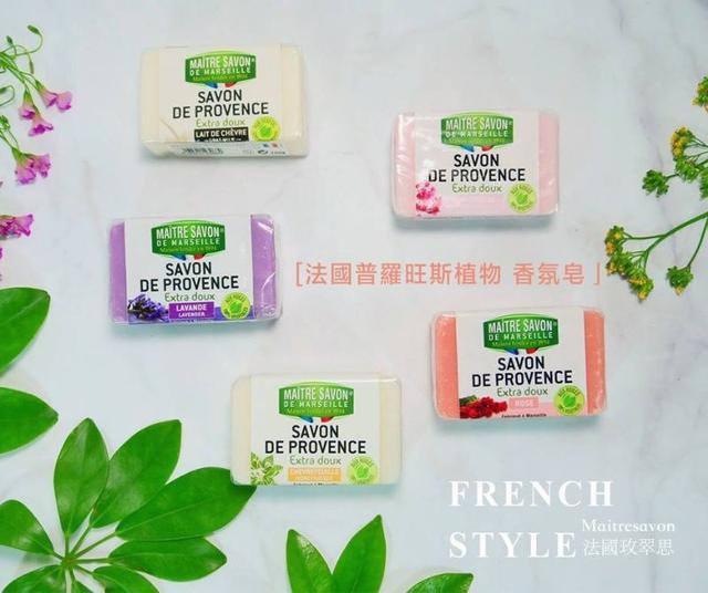 法國進口/玫翠思植物香氛皂 100g