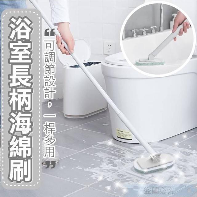 代購-浴室長柄海綿刷  (3/6結單,預計4月初左右到)