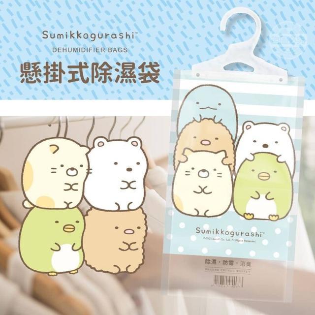 【Sumikko Gurashi角落小夥伴懸掛式除濕袋 一組6入】