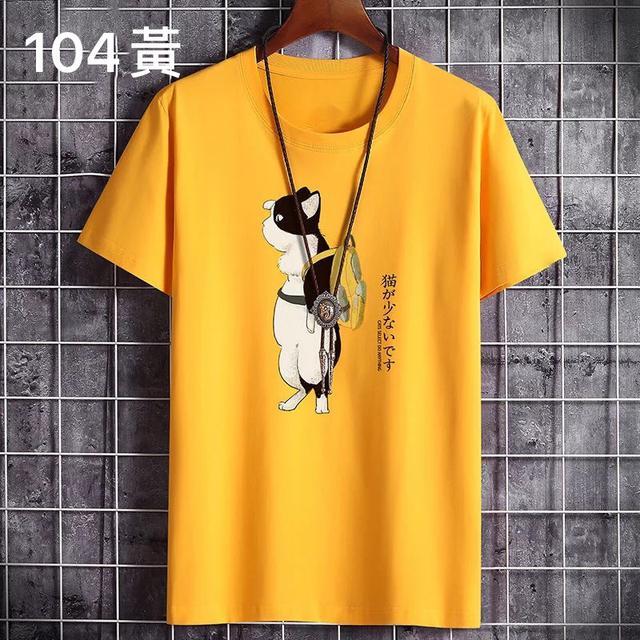 (104系列)100%純棉短袖T恤男士夏季2020新款韓版潮流寬松體恤衫上衣男衣服