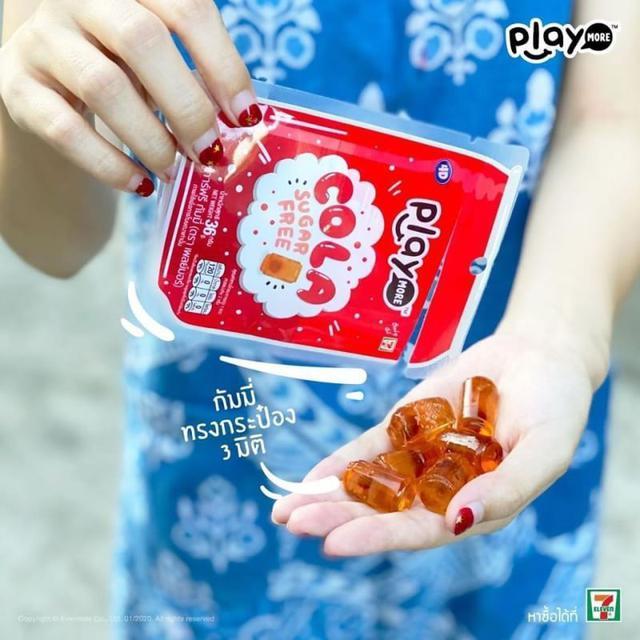 4D爆漿可樂軟糖