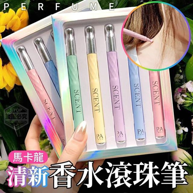 ☘️ 馬卡龍清新香水滾珠筆(5支)