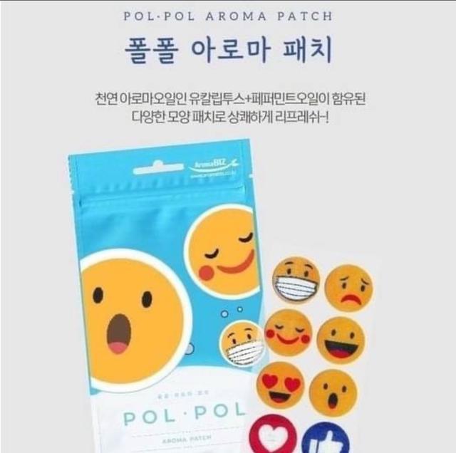 韓國POL.PO L口罩表情香氛貼 8枚入 口罩貼 口罩 貼紙 代購 韓國 韓國代購 口罩貼紙 口罩香氛貼 精油貼