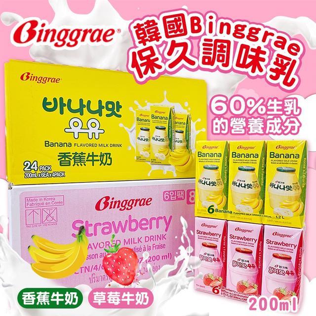 現貨 韓國超紅!!韓味不二Binggrae調味乳 200ml×24瓶/箱