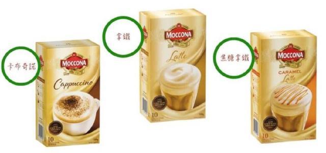 Moccona 沖泡式咖啡(10入)