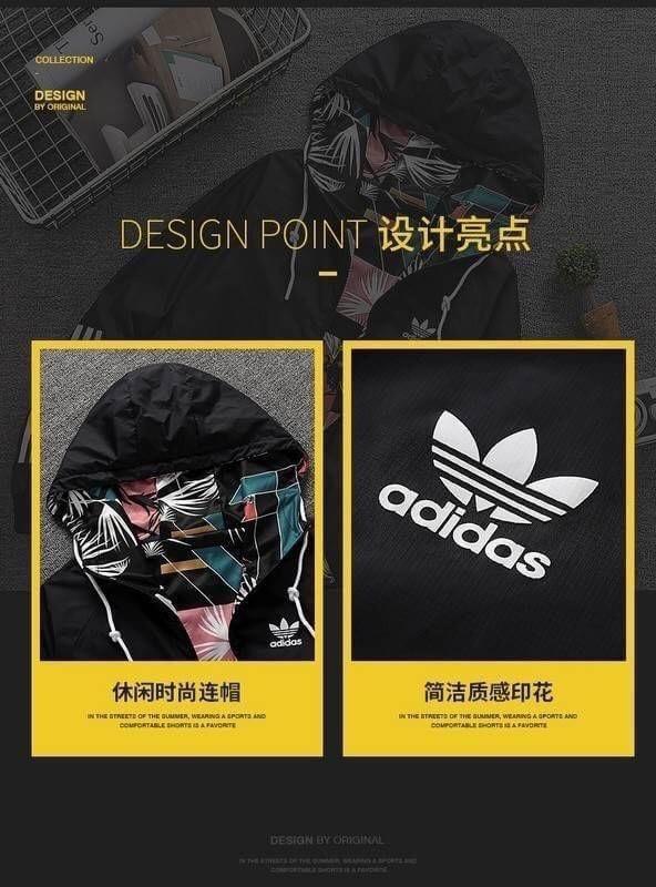 190830068『雙面Adidas男士風衣外套』