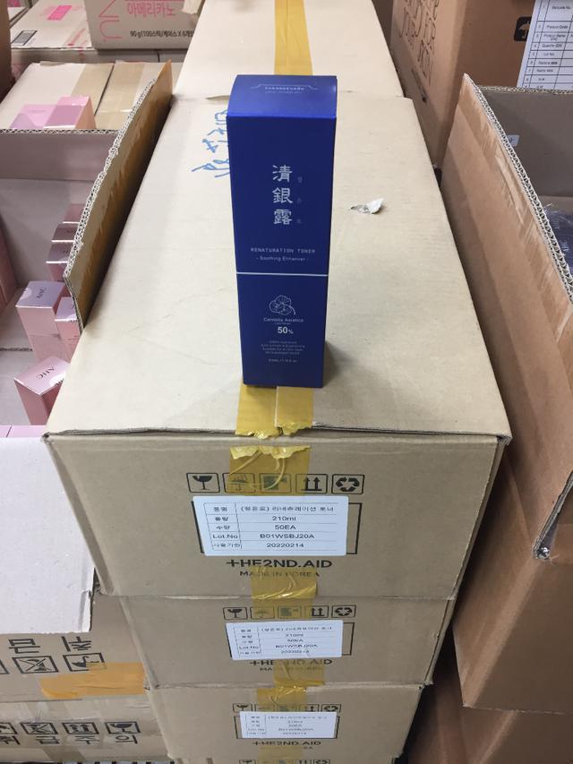 韓國清銀露化妝水210ml