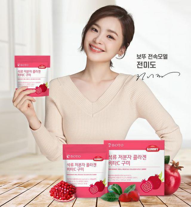韓國 BOTO 低分子紅石榴膠原維他命C軟糖 90g/包