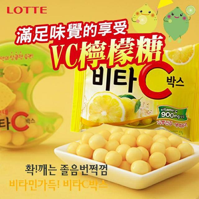 韓國 lotte 樂天 VC檸檬糖 17.5g