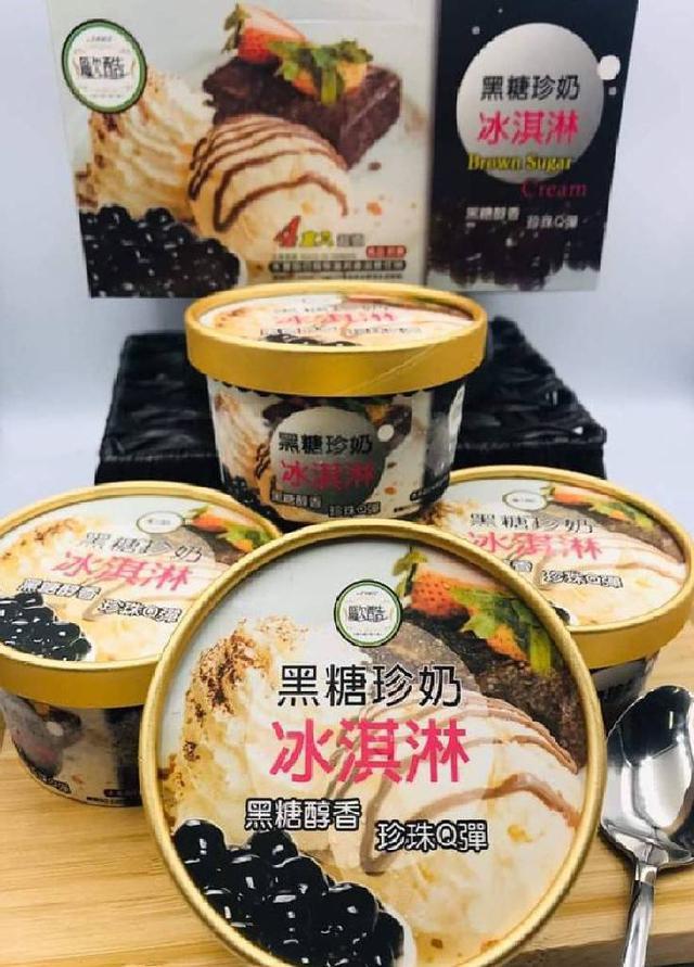 歐酷 黑糖珍珠奶茶冰淇淋