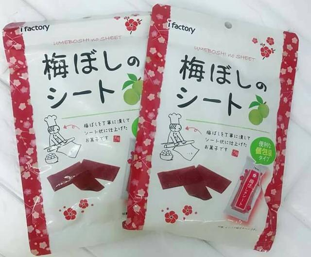 📌預購📌日本梅片40g(個別包)