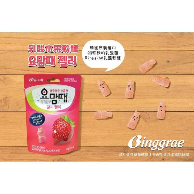 韓國Binggrae乳酸軟糖-3入